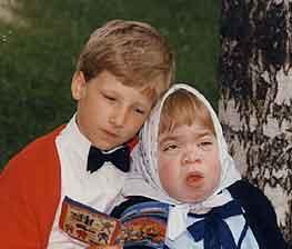 MPS Kind Barbara mit Bruder Michael